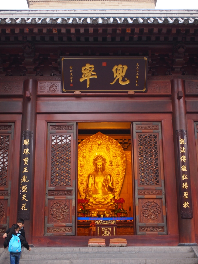 Buddha Statue -Large Wild Goose Pagoda