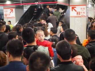 Subway station crowd